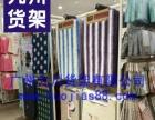 十元店货架,精品店货架,精品店装修,名创优品,广州名创优品、