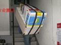 喜鹊搬家 设备搬迁 公司搬迁 个人搬家 来电优惠