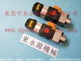 寮步冲床油泵维修,冲压机电动润滑黄油泵,现货S-450-3R