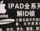 华为乐视中兴手机屏幕维修更换
