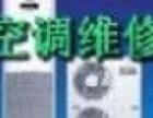欢迎进入~!株洲芦淞区新科空调(新科各中心)售后服务总部电话