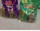 宏悦牌猫砂膨润土的