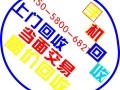 济宁苹果7p 6spOPPO VIVO 华为单反苹果笔记本