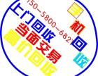 连云港苹果7p 6spOPPO VIVO 华为单反苹果笔记本