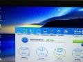 自用电脑一整套配21寸显示器