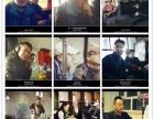 承接各类企业宣传片纪录片航拍企业婚礼微电影