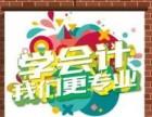 北京房山区中级职称 会计报账 会计师 初级会计
