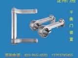 平衡门配件 平衡门装置 平衡门安装 平衡门厂家