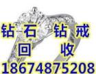 南昌宝铂手表回收价格南昌哪里回收宝铂陀飞轮