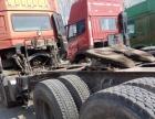 出售各种二手货车半挂车箱式货车后翻侧翻罐车搅拌车
