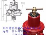 美国REGO597FA/597FB液化气一级减压阀