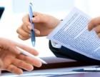 上海注册投资顾问公司办理条件,注册投资顾问公司具体要求