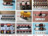 帕斯卡单体泵维修,东永源供应东泰沖床油泵OLP8S-11