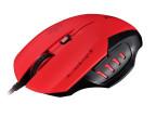 超激光 加重游戏鼠标 魔兽世界CS CF专用USB有线鼠标