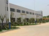 双证齐全 独栋 厂房 办公楼 土地出售