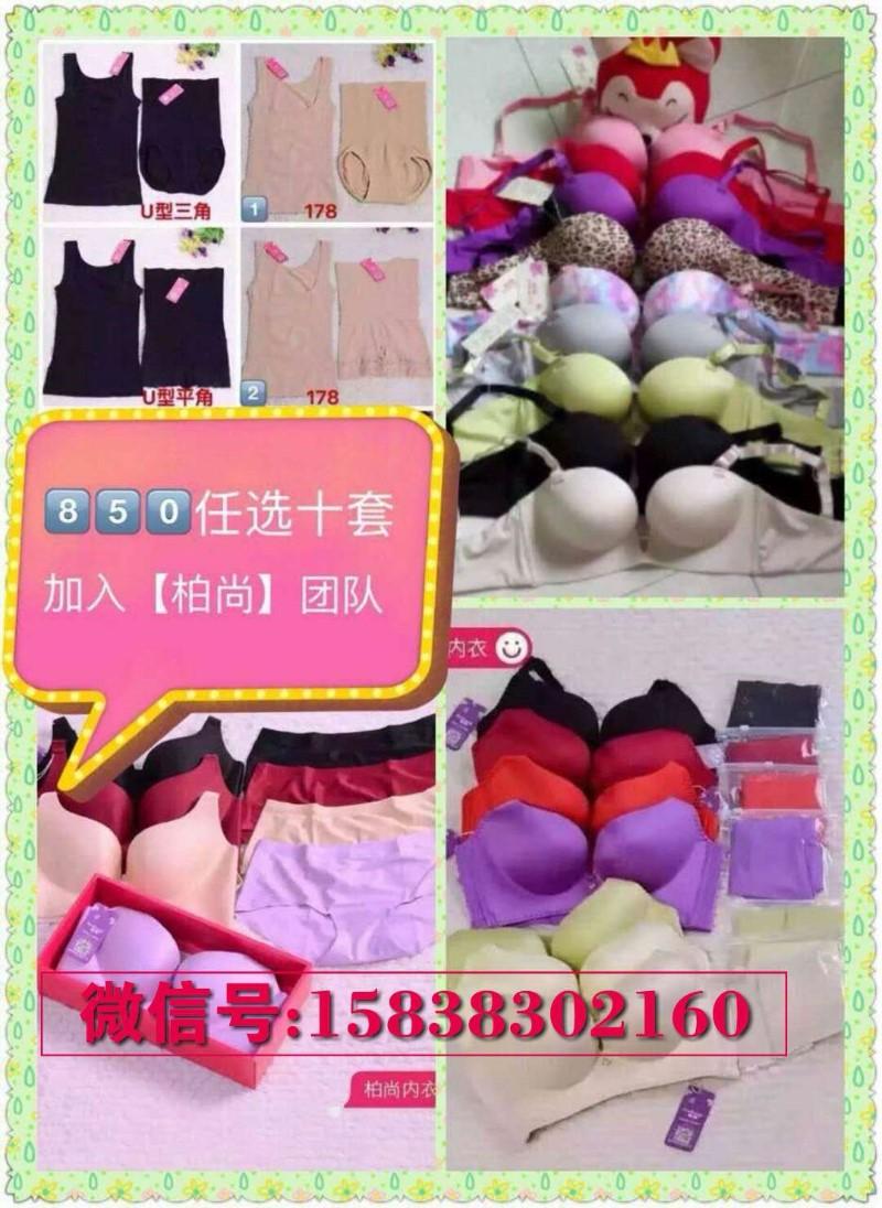 5577793657407558.jpg