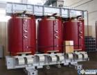 温州变压器回收,二手变压器回收价格,提供上门回收