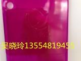 走量销售 红紫R 26 紫 溶剂紫 硬胶专用