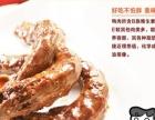 武汉周黑鸭加盟(北京天籁美食城)