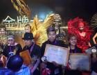 第 九 届 中 国 摄 影 化 妆 造 型 十 佳 大 赛