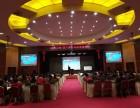 北京机场附近酒店会议室预定