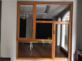 铝包木窗厂家定制,北京铝包木门窗品牌