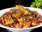 北京家庭厨艺培训班报名 专业家庭菜速成班
