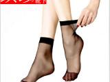 地摊超低价短丝袜黑色肤色两色便宜甩厂家直销袜子成人袜短袜批发