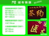 广州增城新塘名片设计宣传单海报折页X展架画册