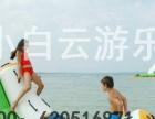 水上游乐设施|水上滚筒|水上步行球|水上跷跷板