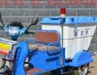 环卫电动三轮车、环卫垃圾车 环卫保洁车特价批发