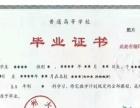 郑州大学远程教育2017秋季已开始报名!