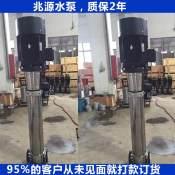立式多级泵-苏州立式多级泵