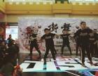 石河子新节拍舞蹈 少儿 成人街舞 爵士舞 火热报名中!!