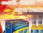 枸杞养生啤酒 啤酒招商 夜场啤酒招商