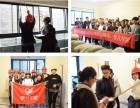 上海室内设计培训 全日制 业余周末班室内设计好选择