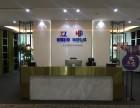 重庆APP 网站 公众号开发 互联网推广