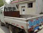 出售2013年双排货车