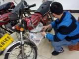 电喷 摩托车维修创业课程