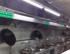 郑州清洗饭店净化器风机,油烟机管道,清洗酒店油烟罩灶台
