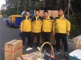 杭州日式搬家服务正规搬家透明拒绝中途加价一站式服务