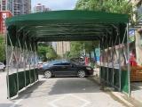 广州户外大型移动帐篷活动棚可移动推拉雨蓬