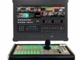 TC-VIEW80L便携式导播录播直播一体机 移动直播设备