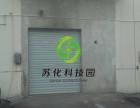 苏化科技园,一楼仓库200多平,6米挑高,交通好,租金优惠
