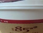 【85度C官网】85度C加盟费用