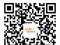 鞍山网店美工装修全网电商平台首页详情页设计外包服务