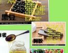 豆豆通系列排毒果糕阿胶蜜豆纤美果糕