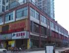 出租猇亭商业街卖场