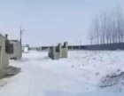 西葛镇蛮子坨村 土地 5000平米