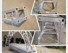 圆管桁架铝合金灯光架铝合金拼装舞台方管桁架